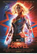 キャプテン・マーベル MCU ART COLLECTION(数量限定)【Blu-ray】