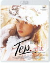 テス 4Kリマスター版【Blu-ray】 [ ローズマリー・マーティン ]