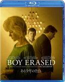 ある少年の告白【Blu-ray】