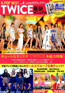 K-POP BEST(Vol.4)