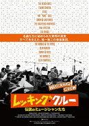 レッキング・クルー 〜伝説のミュージシャンたち〜【Blu-ray】