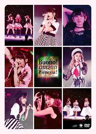Buono! LIVE 2017 Pienezza! [ Buono! ]