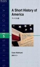 アメリカ史