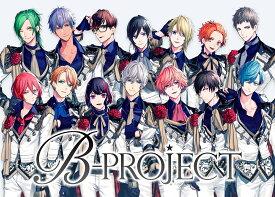 B with U SPECIAL BOX (2CD+DVD+チェキ風ブロマイド2枚) [ B-PROJECT ]