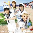 イエ〜ィ!!☆夏休み (初回限定盤B CD+DVD)