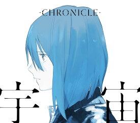 宇宙 (初回限定盤B CD+グッズ(ハンカチ)) [ CHRONICLE ]