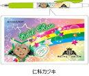 KING OF PRISM SARASAボールペン/仁科カヅキ