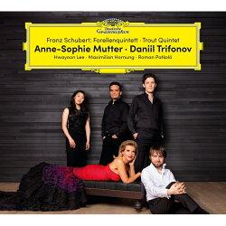 【輸入盤】ピアノ五重奏曲『ます』、セレナード、アヴェ・マリア、ノットゥルノ アンネ=ゾフィー・ムター、ダニー…