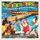 【輸入盤】カリプソの旅