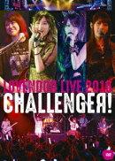 LOVENDOЯ LIVE 2016 CHALLENGEЯ!
