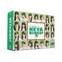 全力!欅坂46バラエティー KEYABINGO! DVD-BOX(初回生産限定) [ 欅坂46 ]
