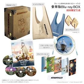 ムーミン谷のなかまたち 2 豪華版Blu-ray-BOX(初回限定生産)【Blu-ray】 [ タロン・エジャトン ]