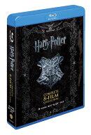 ハリー・ポッター ブルーレイ コンプリート セット(8枚組)【初回生産限定】【Blu-ray】