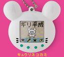ギリ平成 (完全生産限定盤 CD+DVD)