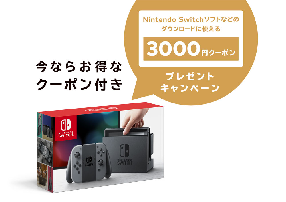 Nintendo Switch Joy-Con(L)/(R) グレー