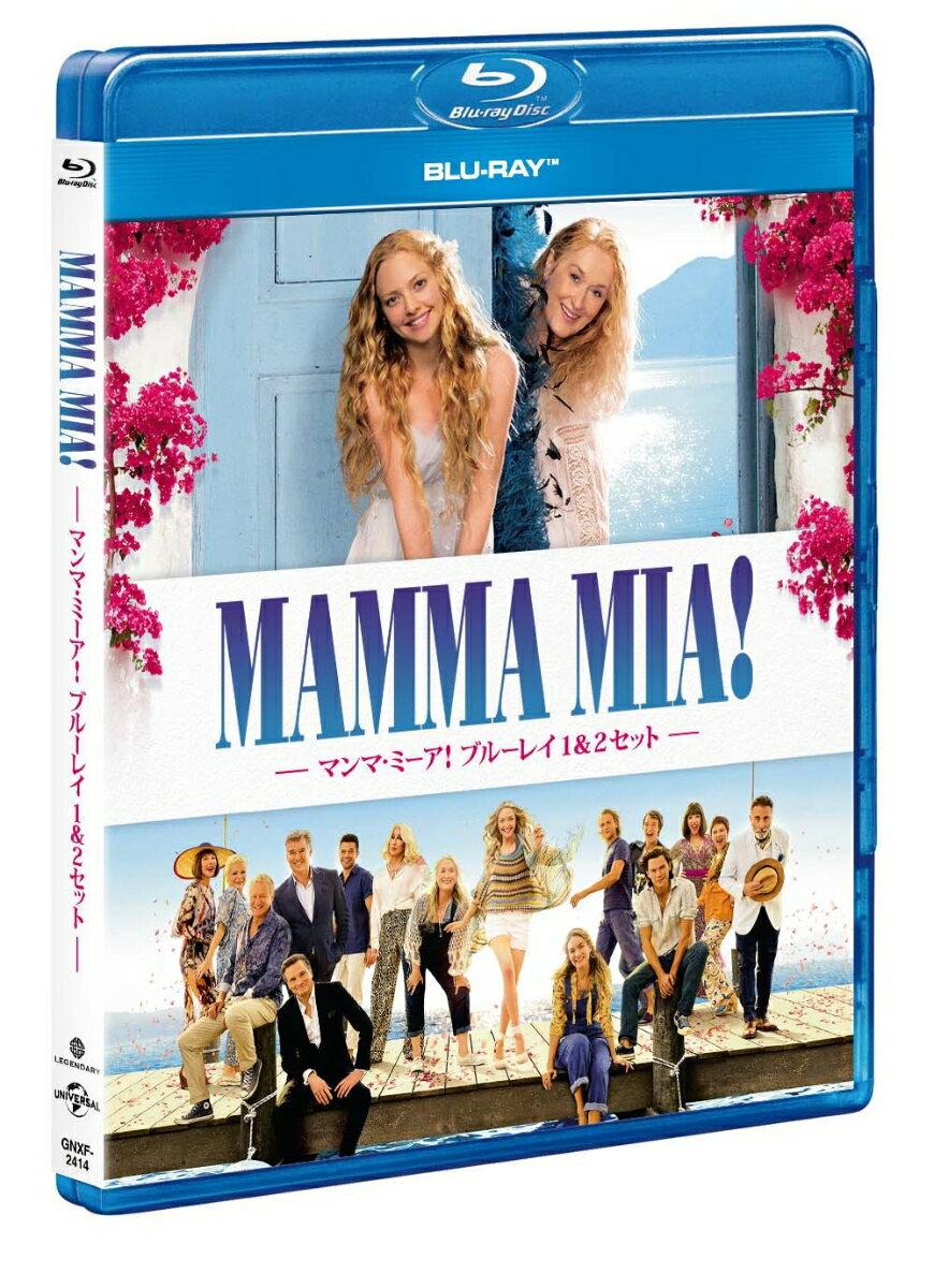 マンマ・ミーア! ブルーレイ 1&2セット(英語歌詞字幕付き)【Blu-ray】 [ アマンダ・セイフライド ]