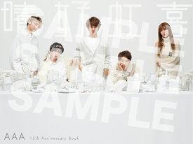 AAA 15th Anniversary Book 晴好虹喜 -thanx AAA lot- [ AAA ]