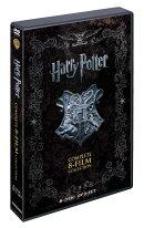 ハリー・ポッター DVD コンプリート セット(8枚組)【初回生産限定】