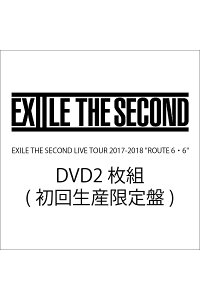 "EXILETHESECONDLIVETOUR2017-2018""ROUTE6・6""(初回生産限定盤)[EXILETHESECOND]"