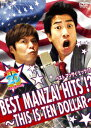 BEST MANZAI HITS !? 〜THIS IS TEN DOLLAR〜 [ テンダラー ]
