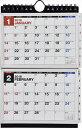 E131 エコカレンダー壁掛・卓上兼用 A6×2面(2018) ([カレンダー])