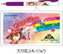 KING OF PRISM SARASAボールペン/太刀花ユキノジョウ