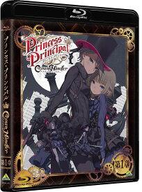 プリンセス・プリンシパル Crown Handler 第1章(特装限定版)【Blu-ray】 [ 古賀葵 ]