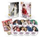 楚喬伝 いばらに咲く花 DVD-BOX4
