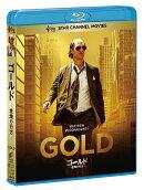 ゴールド/金塊の行方【Blu-ray】
