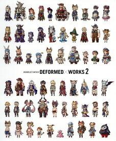 GRANBLUE FANTASY DEFORMED × WORKS(2) [ Cygames ]