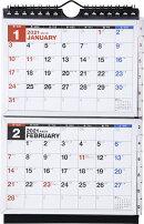 2021年版 1月始まりE131 エコカレンダー壁掛・卓上兼用(2ヵ月一覧・インデックス付き) 高橋書店 A6サイズ×2面