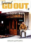 GRAND GO OUT(vol.2)