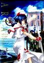 ARIA The MASTERPIECE完全版(3) (ブレイドコミックス) [ 天野こずえ ]