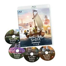ムーミン谷のなかまたち 2 通常版Blu-ray-BOX【Blu-ray】 [ タロン・エジャトン ]