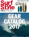 Surf Style(2017)