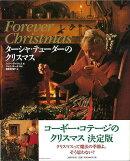 【バーゲン本】ターシャ・テューダーのクリスマス