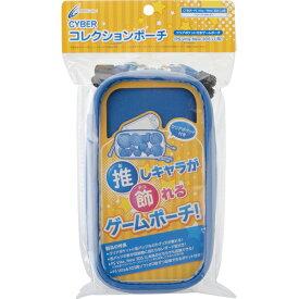 CYBER ・ コレクションポーチ ( PS Vita / New 3DS LL 用) ブルー