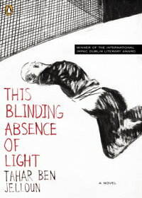 This_Blinding_Absence_of_Light