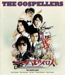 ゴスペラーズ坂ツアー2014 ゴスペラーズの「ハモれメロス」【初回仕様限定盤】【Blu-ray】