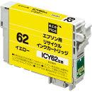 エコリカ エプソン ICY62対応 リサイクルインクカートリッジ イエロー(顔料) ECI-E62Y