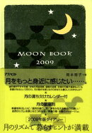 MOON BOOK(2009)