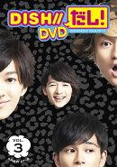 DISH//だし!Vol.3/DISH//【初回仕様限定盤】