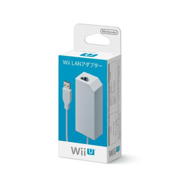 【Nintendo Switch対応】 Wii専用 LANアダプタ
