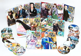 DVD付 学研まんが NEW日本の歴史 全12巻セット [ 大石 学 ]