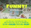 【バーゲン本】FUNNY! ピクサー・ストーリー・ルームのユーモアあふれる25年間
