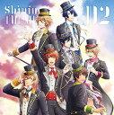うたの☆プリンスさまっ♪ Shining Live テーマソングCD2 [ (ゲーム・ミュージック) ]