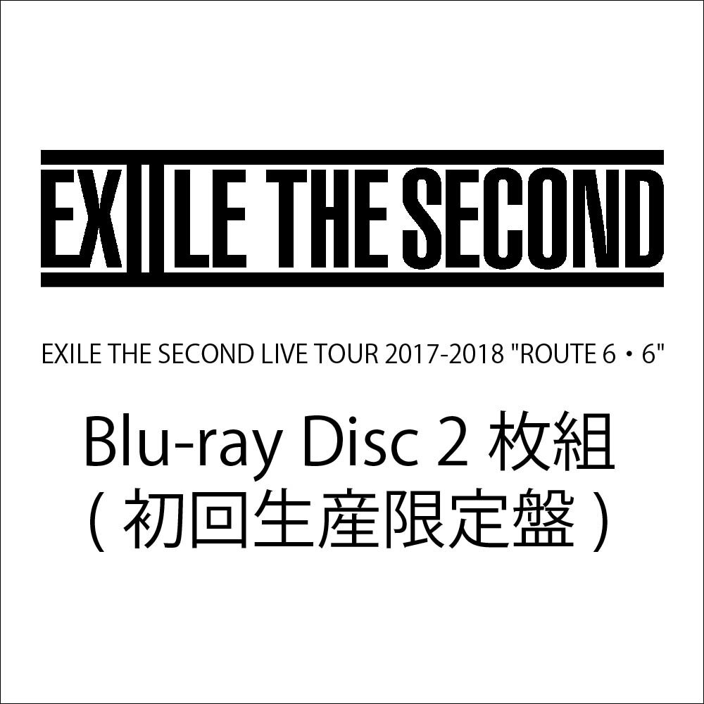 "EXILE THE SECOND LIVE TOUR 2017-2018 ""ROUTE 6・6""(初回生産限定盤)【Blu-ray】 [ EXILE THE SECOND ]"