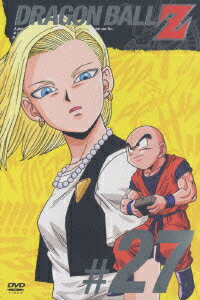 DRAGON BALL Z #27 [ 野沢雅子 ]