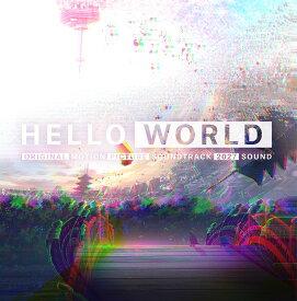 「HELLO WORLD」オリジナル・サウンドトラック [ 2027Sound ]
