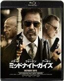 ミッドナイト・ガイズ【Blu-ray】